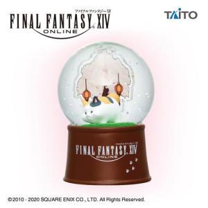 【FF14】プライズ情報:キラキラドームフィギュア(ファットキャット)