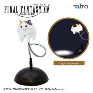 【FF14】プライズ情報:ファイナルファンタジーXIV ファットキャット USBスタンドライト