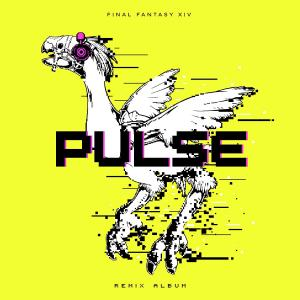 【FF14】FINAL FANTASY XIV Remix Album:PULSE発売!