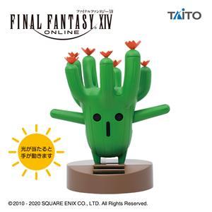 【FF14】プライズ情報:ミニギガテンダー ソーラーフィギュア