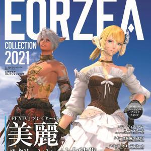 【FF14】『漆黒のヴィランズ エオルゼアコレクション2021』発売決定!