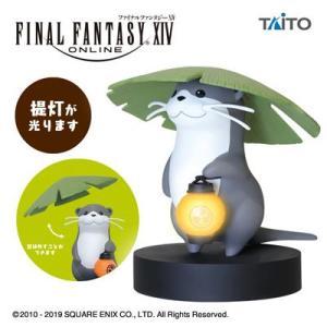 【FF14】プライズ情報:ウソウソルームランプ