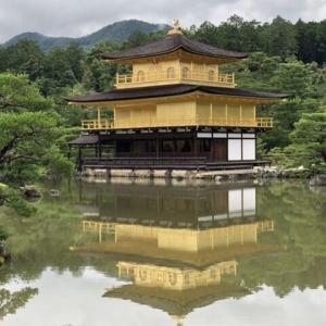 金閣寺に行く