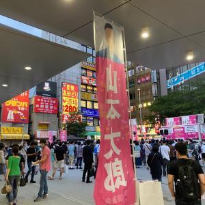 東京都知事選挙 れいわ新撰組 山本太郎