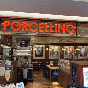 イタリア食堂 ポルチェリーノ