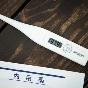これから風邪の流行シーズン。風邪予防と初期症状にはこれが1番