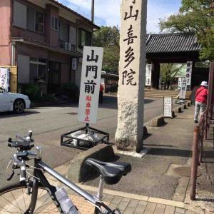 自転車のサドルが盗まれた!!!