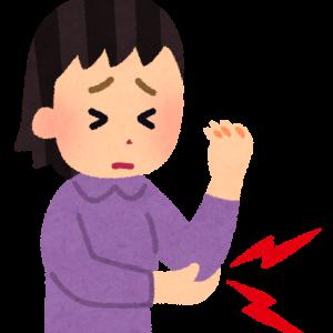 【GVHD】両肘の皮膚の湿疹が治まりません