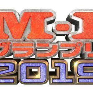 M-1グランプリ2019・準々決勝進出者決定(東京)