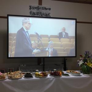 第58回真の万物の日・先祖解怨祝福式