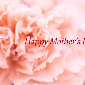 母の日 ~母親として、娘として~