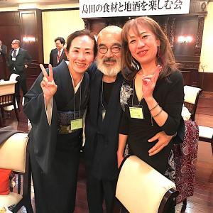 島田の食材と地酒を楽しむ会 2019