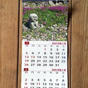 恒例の次年のカレンダーが出来上がりました!