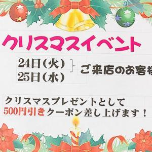 クリスマスイベント〜(*^▽^*)