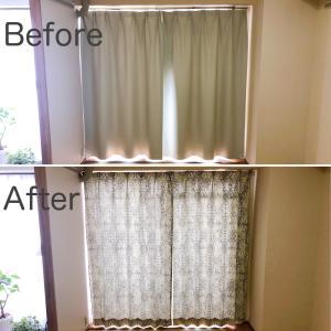 あえて和室っぽくないカーテンを選んでみた。