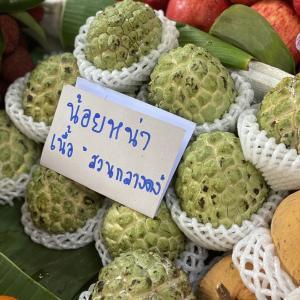 今日の果物 (2020/JUL/09) Today's Fruits