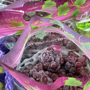 今日の果物 (2020/AUG/06) Today's Fruits
