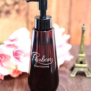 リーボン アイリッドクレンジングはリッドハイジーン機能でまつ毛ケアもできるしW洗顔不要だから手間いらず!