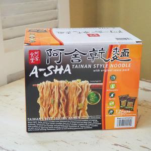 コストコ(コスコ)で買える、「台湾のインスタント麺」が、とっても優秀!