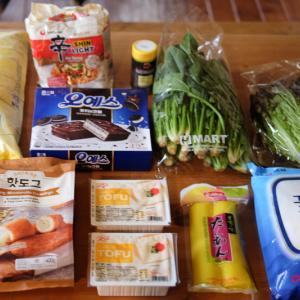 人のショッピングカートの中が気になりませんか?【韓国系H Mart編】Part2 – 激安「鮭のアラ」、冷凍ハットグ、小松菜など