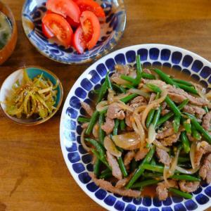 【おおざっぱレシピあり】今体が欲しているのは、こんなごはん★『牛肉といんげんの中華炒め』
