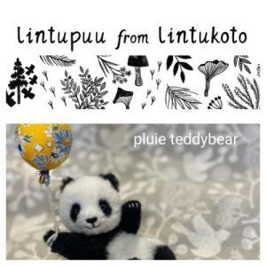 本日 Lintupuu オープンしました!