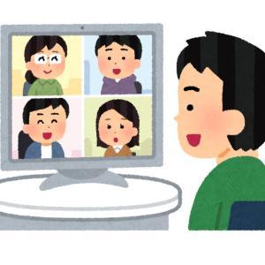 オンライン会議での怖い話