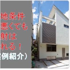 """""""夕飯作りのお供に松尾さん動画"""""""