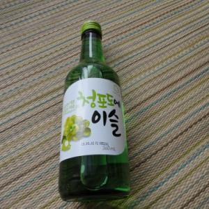 うん、韓国の酎ハイは美味しいね!
