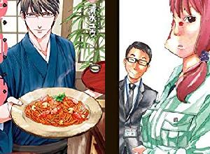 【新着】10月11日から始まったKindleセール一覧!!漫画11円祭り、日本経済新聞社の50%ポイント還元セールなど!!