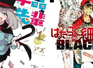 【Kindle】10月25日から始まったセール一覧!!漫画の33円祭り、講談社の0円漫画フェアなど!!