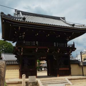 大阪府  (八尾市)    常光寺