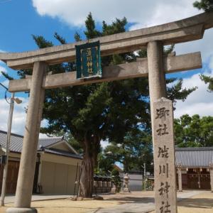 大阪府   (八尾市)    渋川神社