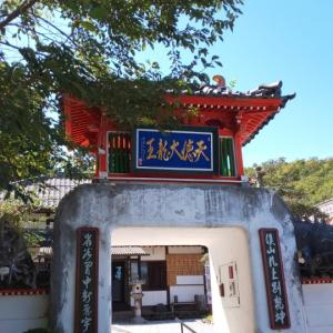 滋賀県  (米原市)    西圓寺