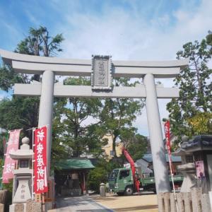 兵庫県  (西宮市)      素盞嗚神社