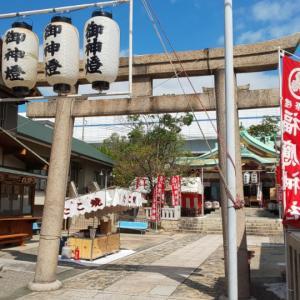 兵庫県   (西宮市)     福應神社