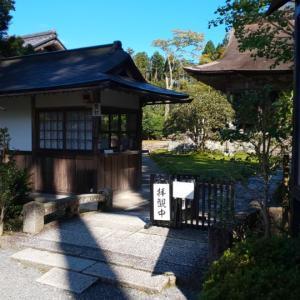 京都府  (京都市)     勝林院