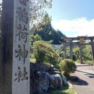 京都府   (京都市)    出世稲荷神社  &  大原 念佛寺