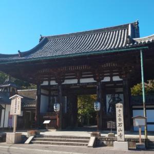 滋賀県  (大津市)    石山寺