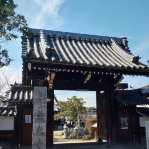 大阪府  (交野市)    慈光寺