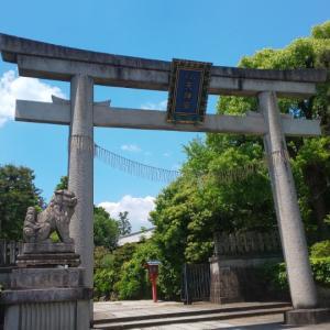 京都府  (京都市)      敷地神社(わら天神宮)