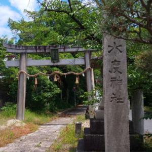 京都府  (城陽市)     水度神社