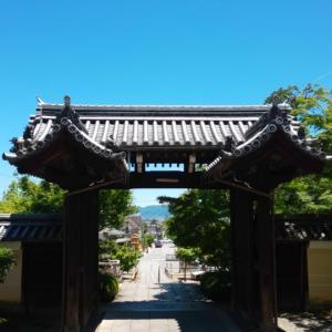 京都府  (長岡京市)     光明寺