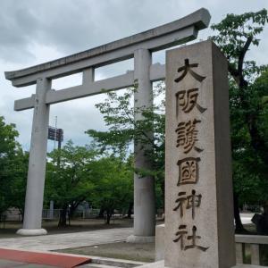 大阪府  (大阪市)     大阪護國神社