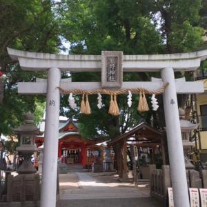 兵庫県  (尼崎市)     杭瀬 熊野神社