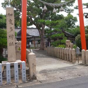 大阪府  (泉佐野市)     加支多神社