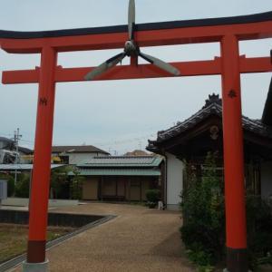 大阪府  (泉佐野市)     泉州磐船神社  (航空神社)
