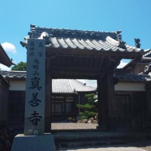 三重県  (亀山市)      真善寺
