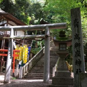 大阪府  (八尾市)    天照大神高座神社 & 岩戸神社