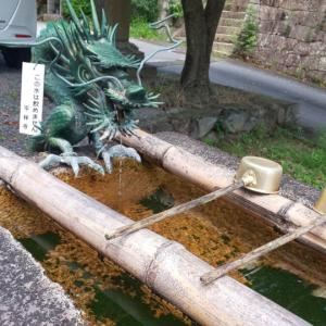 兵庫県  (宝塚市)    平林寺 & 宝寿院